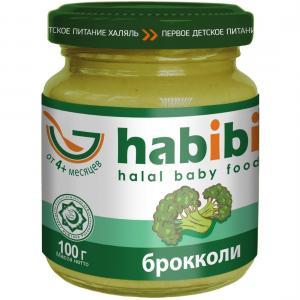 Пюре  Халяль броколли с 4 месяцев, 100 г Habibi