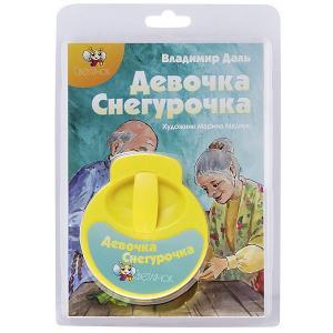 Книга с диафильмом  Девочка-Снегурочка, В. Даль Светлячок