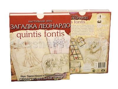 Настольная игра Загадка леонардо Quintis Fontis пятый ключ Правильные игры