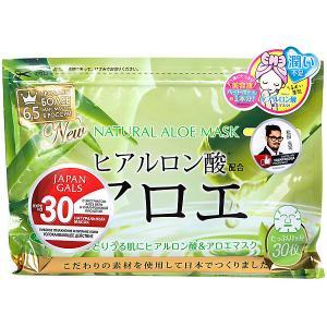 Курс натуральных масок для лица  с экстрактом алоэ, 30 шт Japan Gals