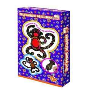 Набор для творчества  Прыгающие обезьянки Fancy Creative