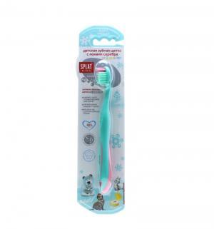 Зубная щетка  Junior детская, цвет: голубой Splat