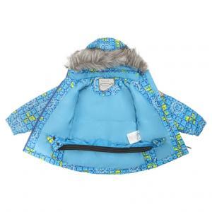 Куртка , цвет: голубой Kuutti