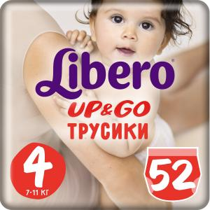 Трусики  Up&Go 4 (7-11 кг) 52 шт. Libero