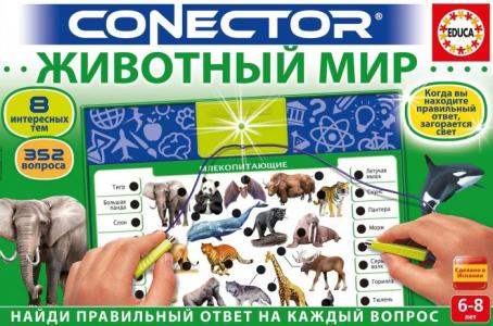 Электровикторина Животный мир Educa