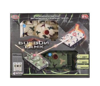 Набор из 2-х танков на радиоуправлении Play Smart