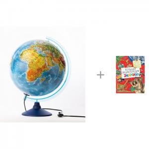 Глобус Земли физико-политический рельефный с подсветкой большой энциклопедией знаний Росмэн Globen