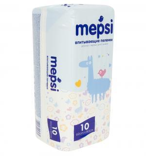 Пеленки  впитывающие 60х90 см, 10 шт Mepsi