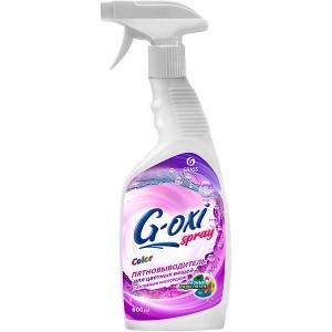 Пятновыводитель  G-oxi spray для цветных вещей, 600 мл Grass