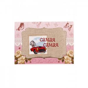 Полотенце махровое в подарочной упаковке Самая, самая 40x70 Dream Time