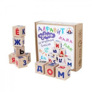 Деревянная игрушка  Кубики Алфавит со шрифтом Брайля Краснокамская