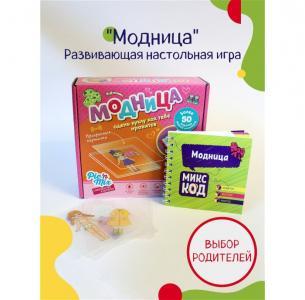Развивающий пазл конструктор Микскод Модница Pic`n Mix