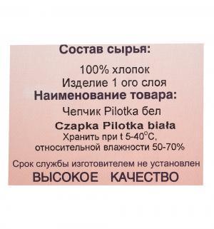 Чепчик , цвет: белый Sofija