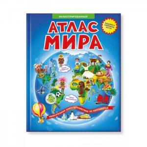 Атлас Мира Иллюстрированный в новогодней суперобложке Геодом