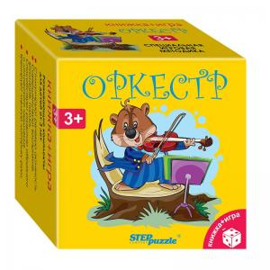 Развивающий комплект  «Книжка+Игра» Оркестр Step Puzzle