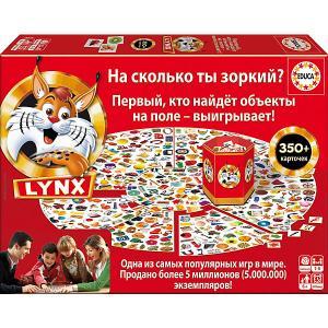 Настольная игра  Lynx Educa