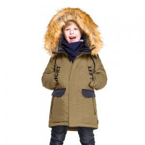 Куртка утепленная Boom By Orby