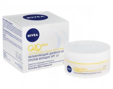 Дневной крем против морщин Q10 для нормальной и сухой кожи 50 мл Nivea